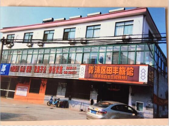上海青浦这样对待招商企业