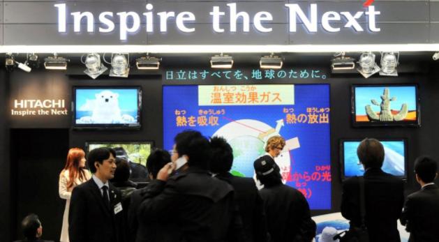 日本日立以96亿美元收购GlobalLogic