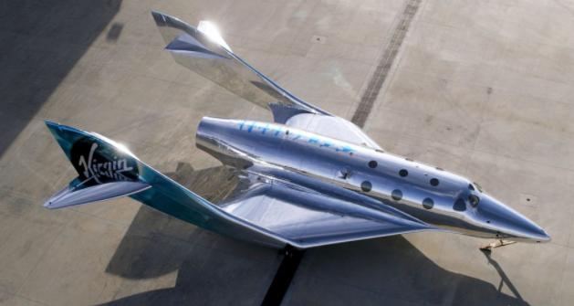 维珍银河公司推出最新一代宇宙飞船
