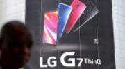 SKorea的LG将退出亏损手机业务